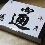 コクヨの株主優待セット 2011 by yto