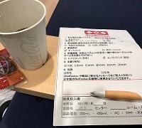 献血ちゃんカードをもらうにはアンケートに答える必要があるそうです。 #RedFunctin by Norisa1